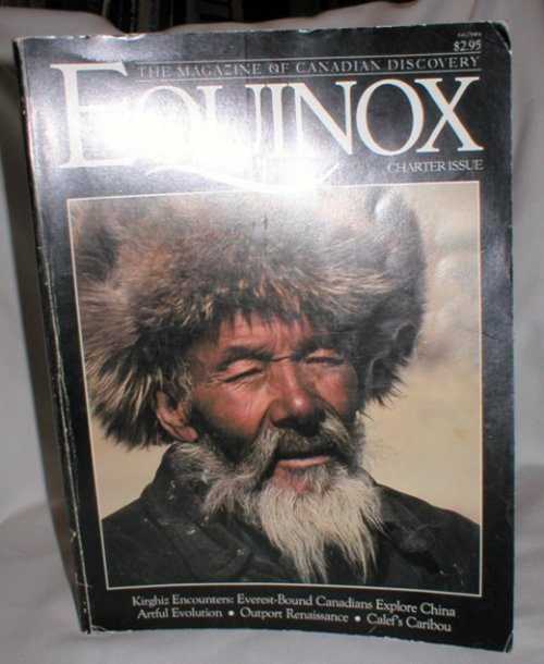 Image for Equinox Magazine; Charter Issue