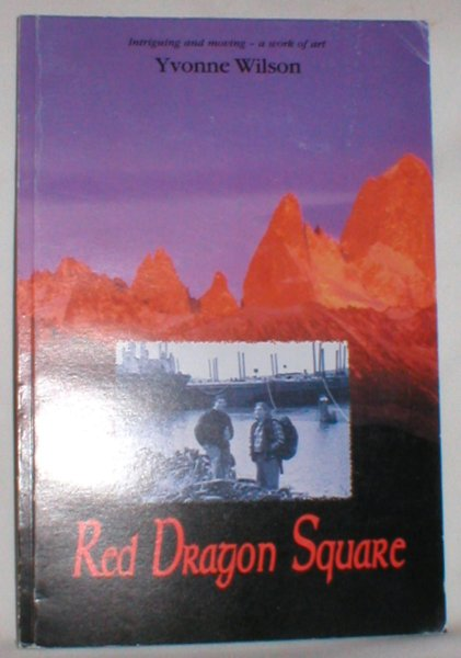 Image for Red Dragon Square