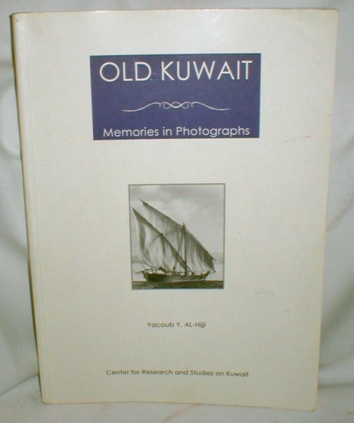 Image for Old Kuwait; Memories in Photographs
