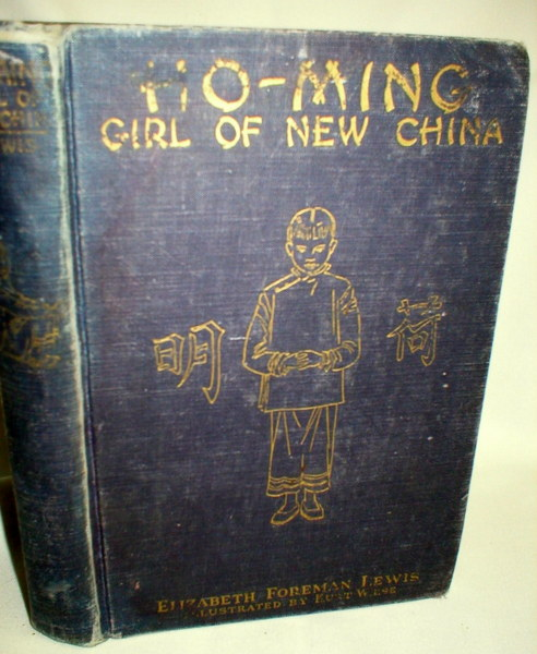 Image for Ho-Ming, Girl of New China