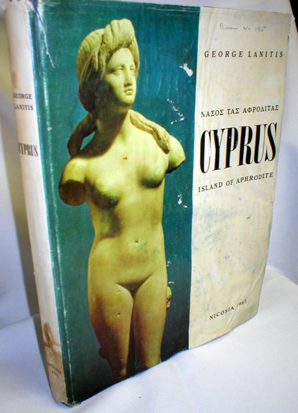 Image for Cyprus; Island of Aphrodite