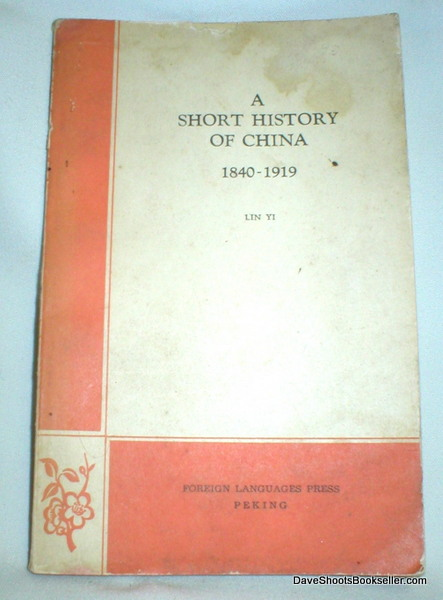 Image for A Short History of China 1840-1919